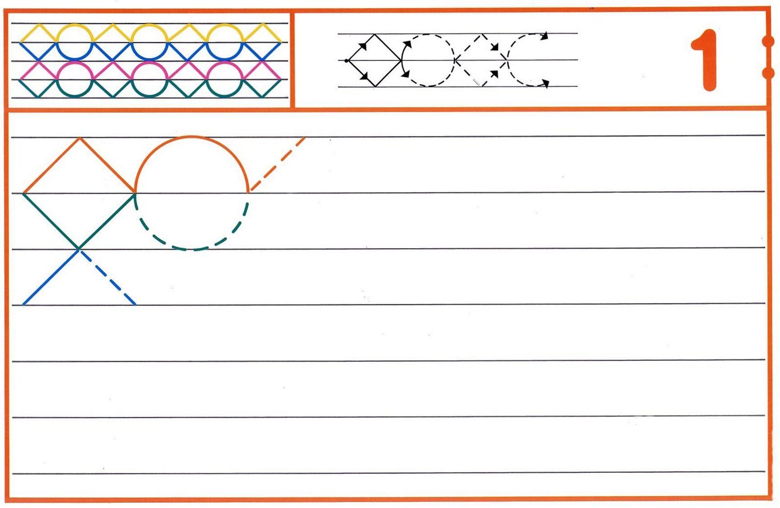 http://www.escuelaenlanube.com/ejercicios-de-grafomotricidad/09grafo