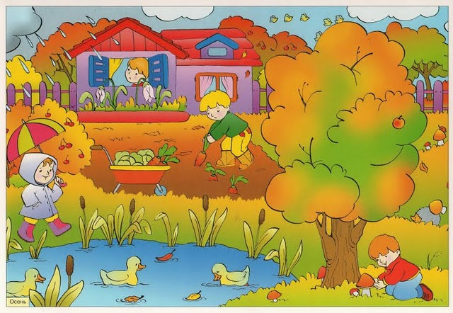 Детские картинки про семью - aa
