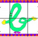 b 150x148 Crea entretenidos puzzles con las letras del abecedario