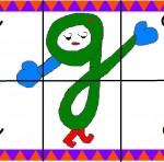 g 150x148 Crea entretenidos puzzles con las letras del abecedario