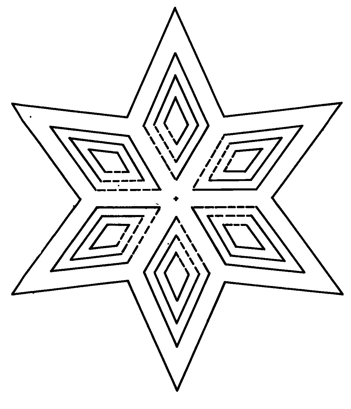 Mandalas ejercicios para la atenci n de los ni os - Colores para la concentracion ...