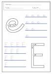 11grafomotricidad letra e 106x150 Grafomotricidad: Trabajar la letra E recursos maestro recursos aula preescritura maestro grafomotricidad de letras grafomotricidad fichas grafo