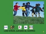 Diapositiva19 150x112 Recursos para el aula: ¿Qué hace? Identifica las acciones recursos didacticos recursos aula portal educativo educacion infantil comprension bits actividades cotidianas