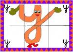 y 150x107 Recursos para el aula: Puzzle de letras recursos para el aula recursos maestros recursos didacticos letras lengua escuela en la nube educacion infantil blog educativo aprender abecedario abecedario