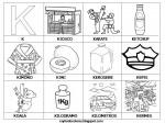 12vocabulario 150x112 Recursos educativos para infantil: Abecedario con vocabulario vocabulario repasar abecedario recursos para maestros recursos para el aula RECURSOS EDUCATIVOS recursos didacticos letras escuela en la nube educacion infantil blog educativo aprender vocabulario abecedario