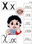 24letras abecedario 108x150 Abecedario, silabas....Fichas para aprender recursos para maestros recursos para el aula RECURSOS EDUCATIVOS recursos didacticos letras lengua escuela en la nube educacion infantil blog educativo abecedario