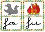 fo fu 150x107 Tarjetas silábicas para trabajar en Educación Infantil vocabulario silabas recursos para maestros recursos para el aula RECURSOS EDUCATIVOS recursos didacticos letras leer lectura fichas de lengua escuela en la nube educacion infantil blog educativo aprender a leer