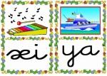 xi ya 150x107 Tarjetas silábicas para trabajar en Educación Infantil vocabulario silabas recursos para maestros recursos para el aula RECURSOS EDUCATIVOS recursos didacticos letras leer lectura fichas de lengua escuela en la nube educacion infantil blog educativo aprender a leer