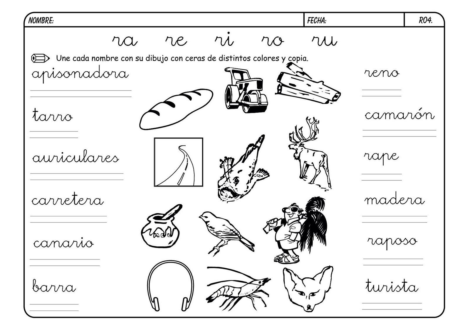 Fichas infantil lectoescritura letra r escuela en la nube for L practicas