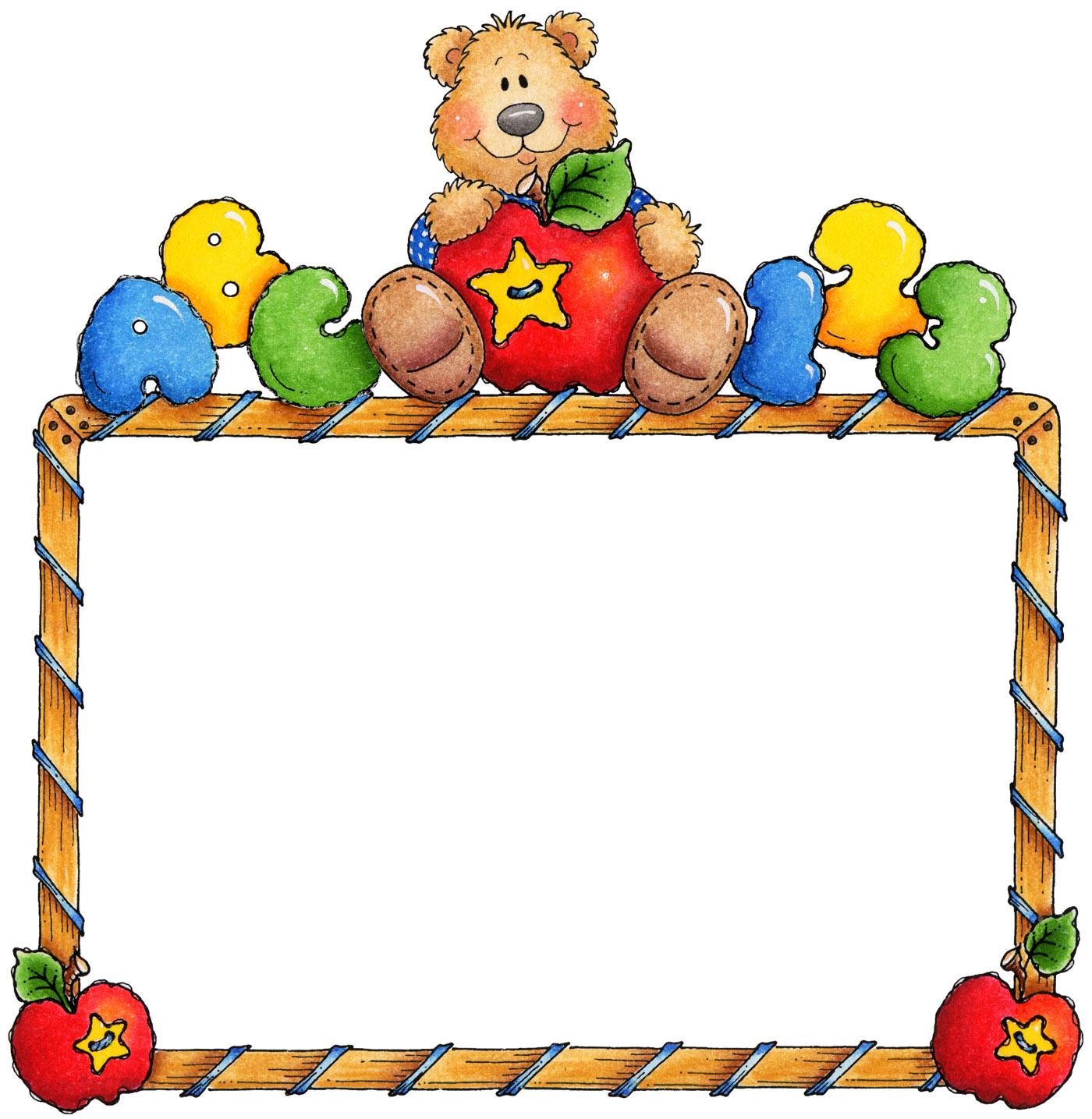 Marcos y bordes para educaci n for Marcos para decorar