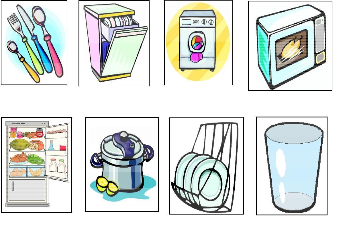 Objetos de la cocina escuela en la nube recursos para for Objetos de cocina